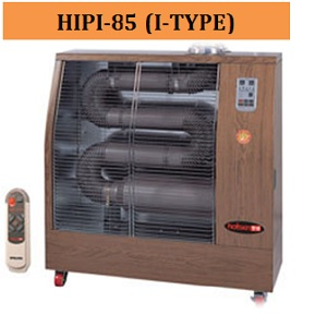 Heating Area: 33~50 sqm